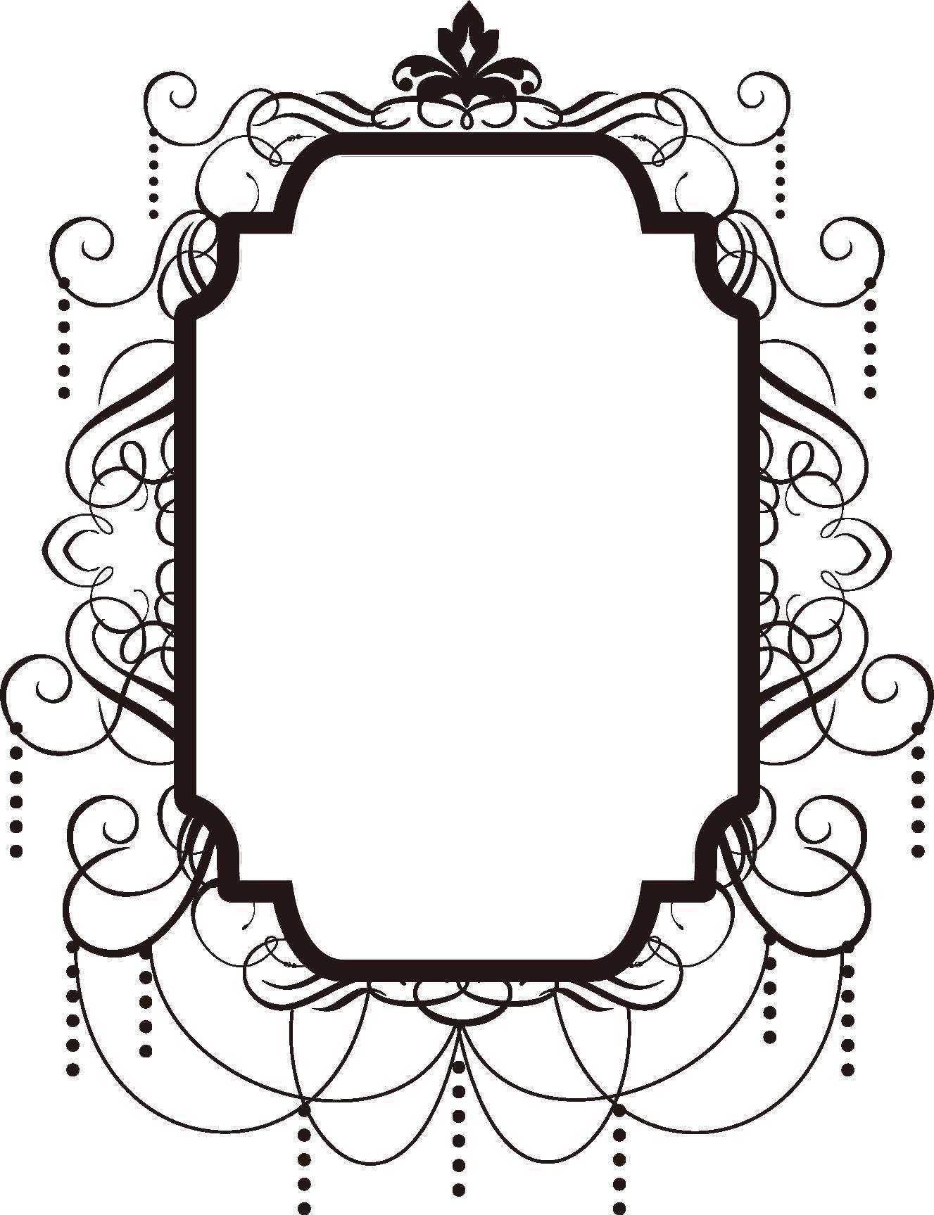 Раскраски рамка, Раскраска Рамка с узорами прямоугольная ...