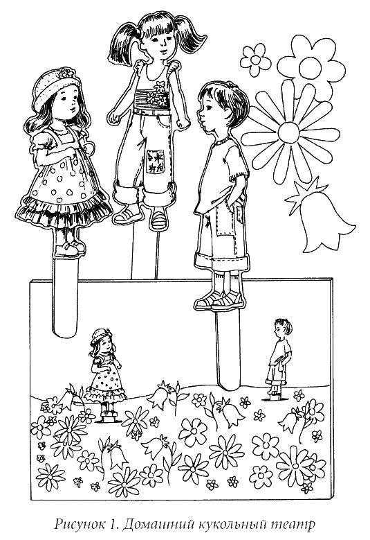 Coloring pages theatre Скачать .  Распечатать