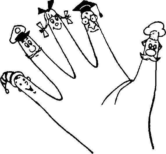 картинки пальцы для раскрашивания что лучшие пляжи