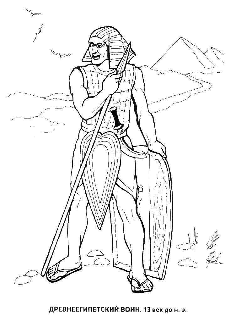 раскраска египетский воин наличии широкий выбор