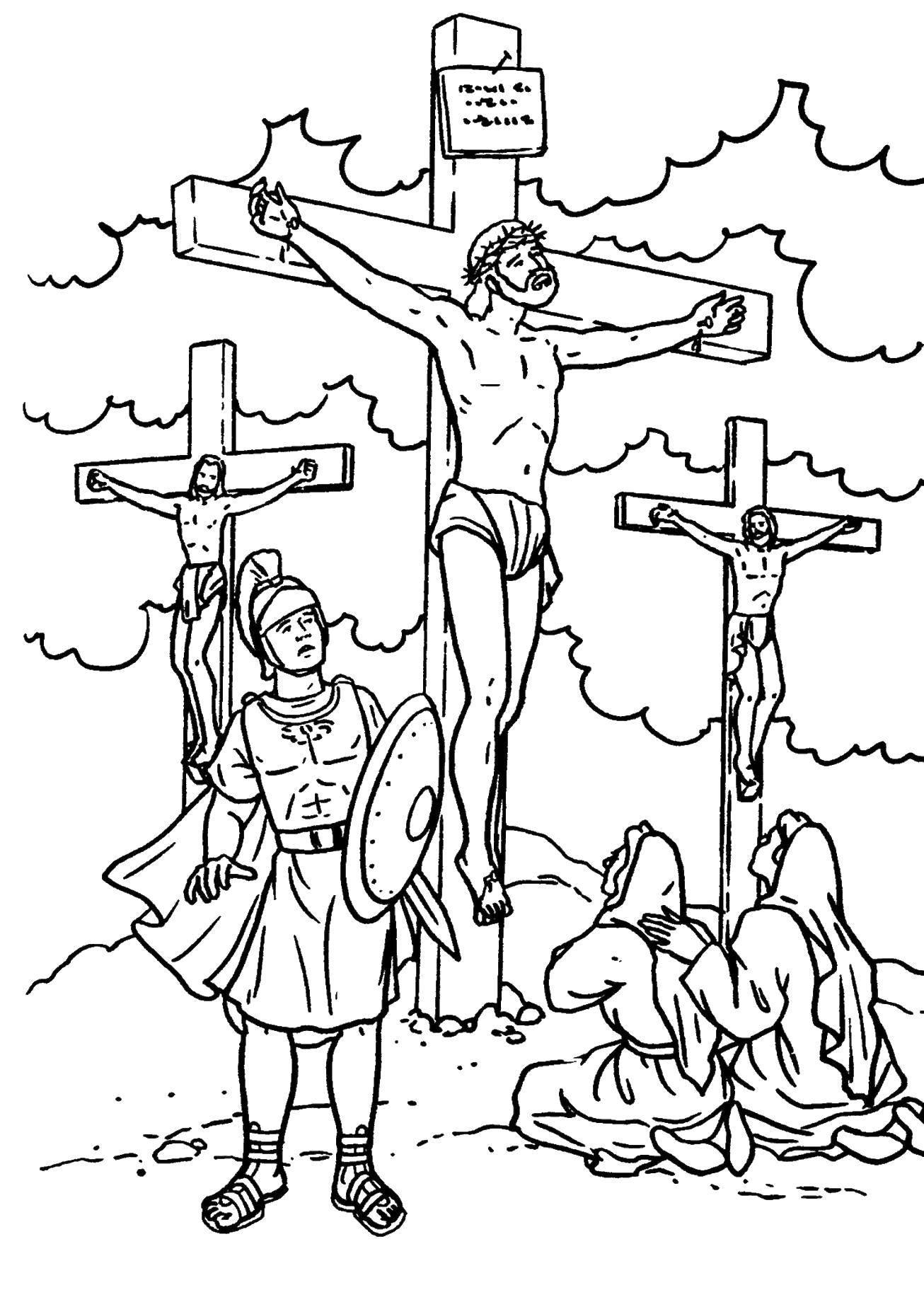Раскраска Крест Скачать ,распятие,.  Распечатать