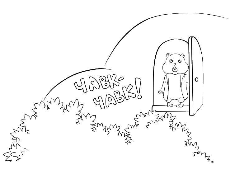 Coloring sheet rodents Download .  Print
