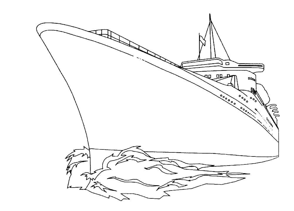 Раскраска корабль Скачать .  Распечатать