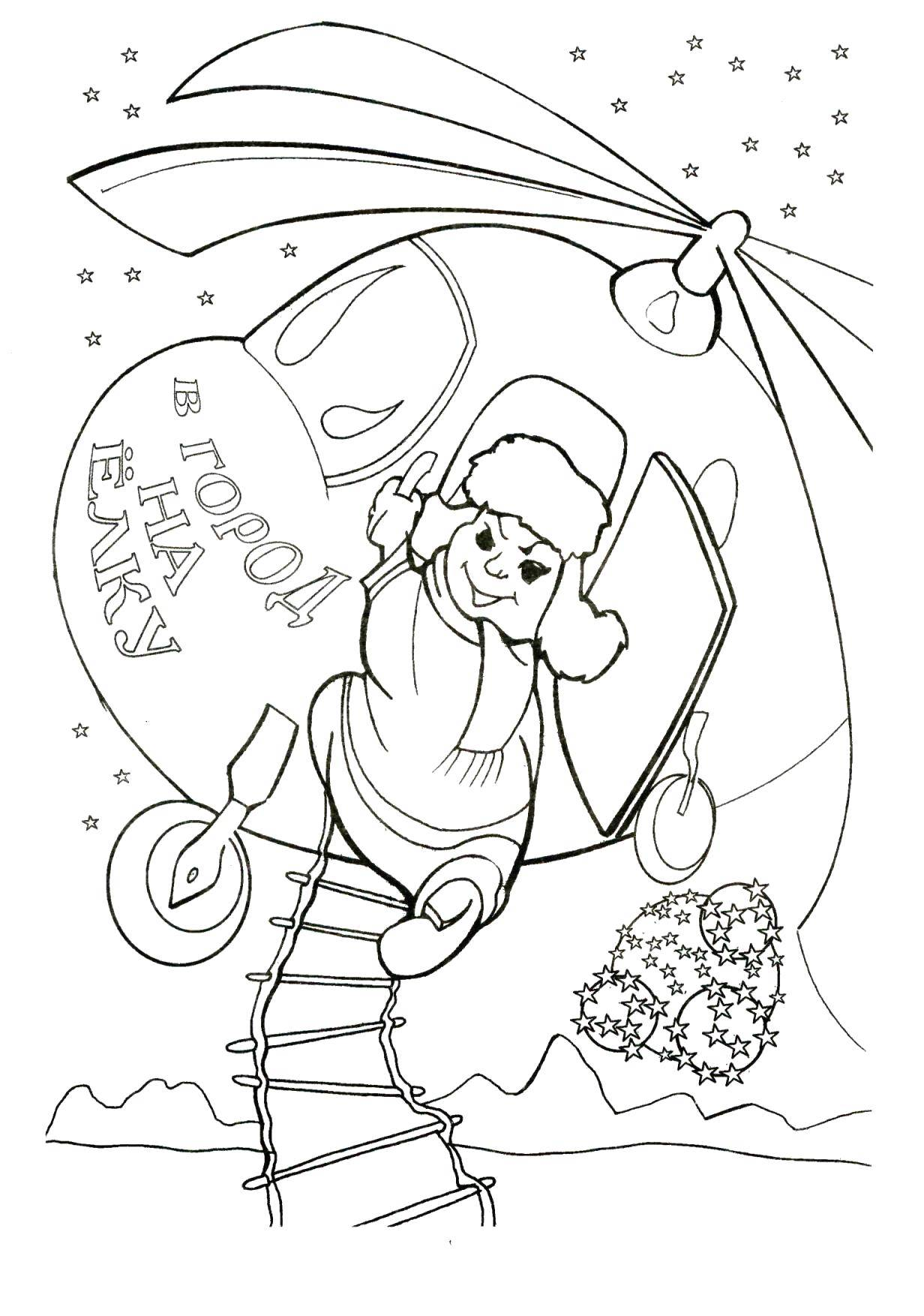 Coloring sheet new year Download Nature, forest, mountains, trees.  Print ,coloring,