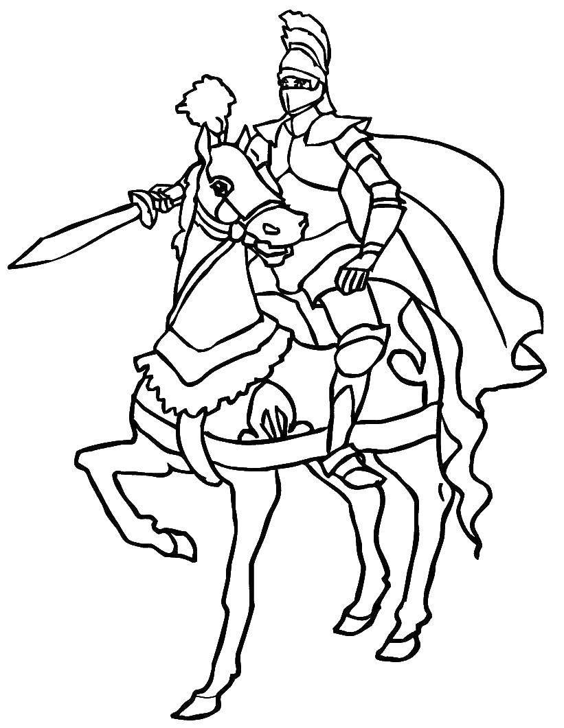 раскраска рыцарь на коне с мечом продумали