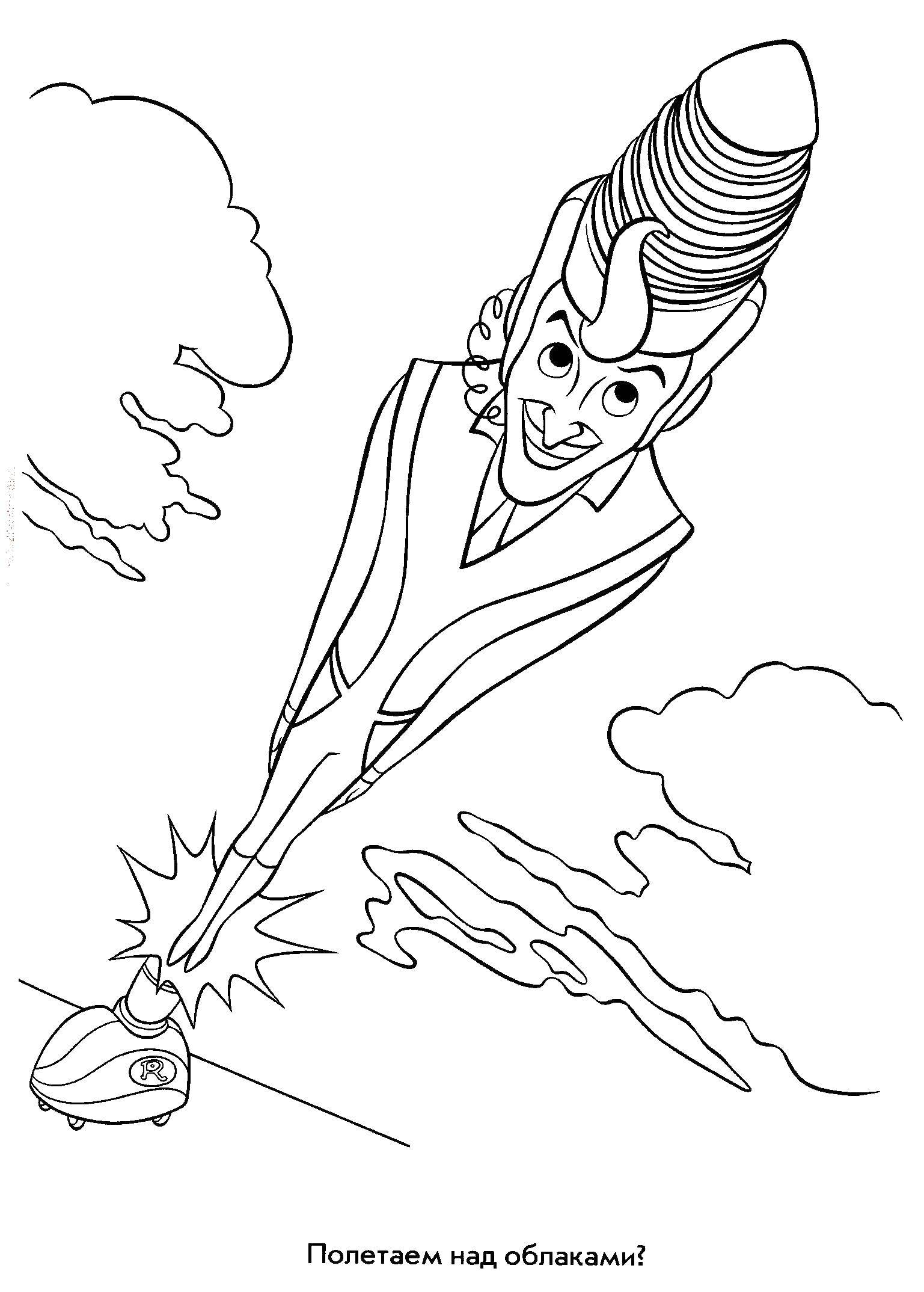 Coloring sheet meet the Robinsons Download .  Print