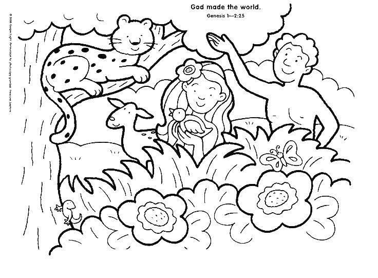 Раскраска библия Скачать ,Адам, Ева,.  Распечатать
