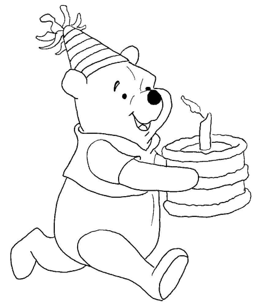 Раскраски винни пух с днем рождения картинки