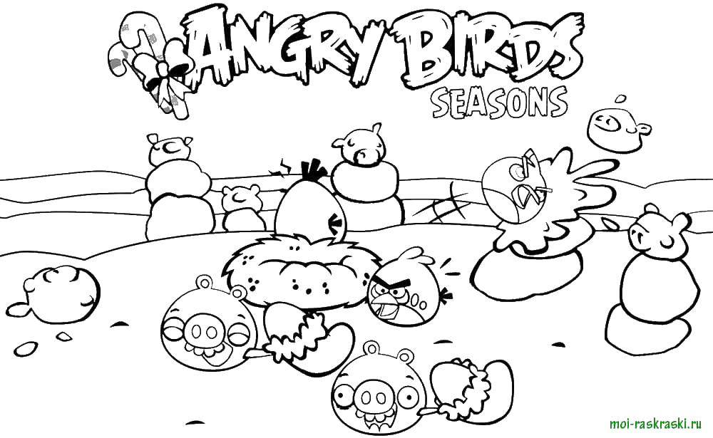 Coloring sheet PC games Download Dragons.  Print ,Dragons,