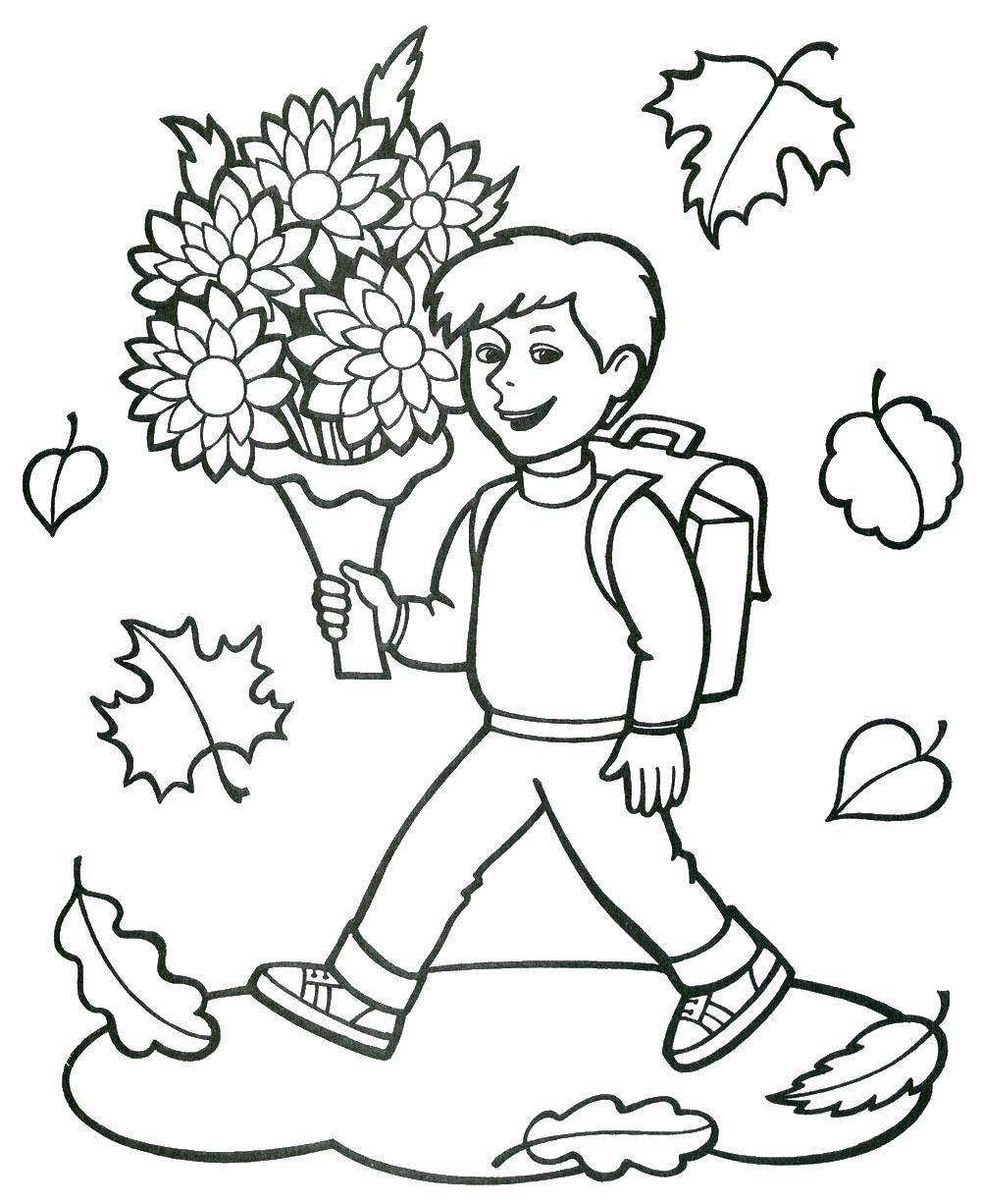 Раскраски веточка, Раскраска Веточка с листиками осень.