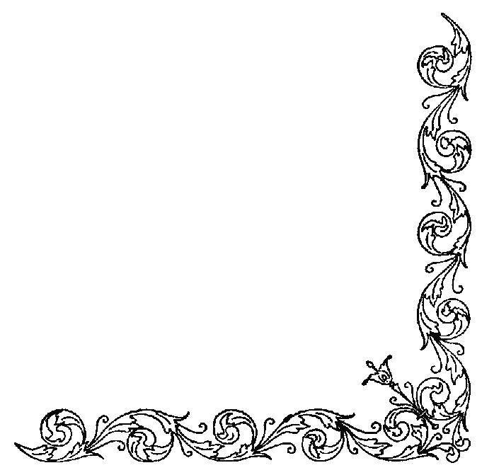 картинки узоры по краям листа разные кексы