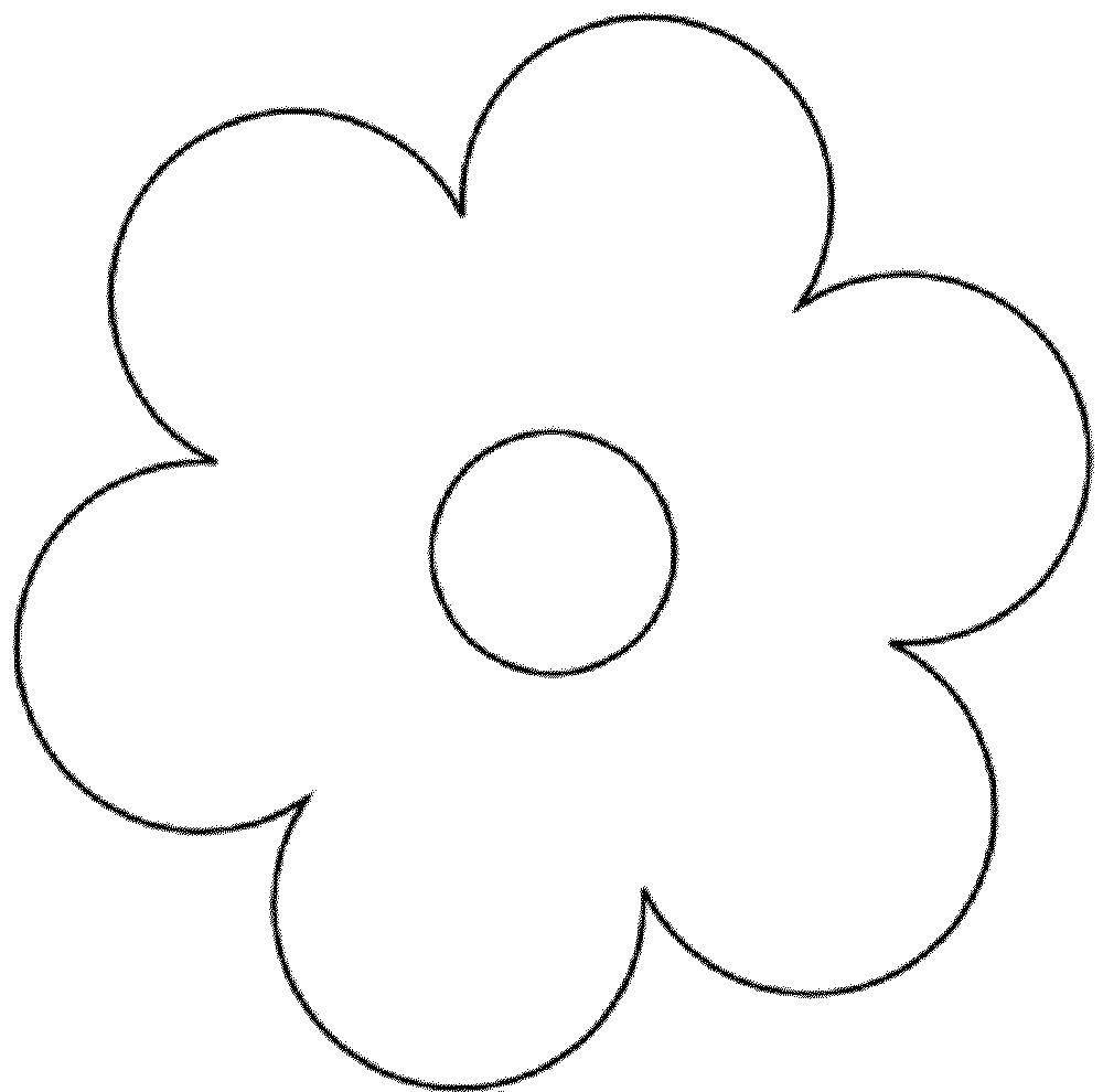 Раскраска Цветок Скачать ,цветы, цветок, цветочек, лепестки,.  Распечатать