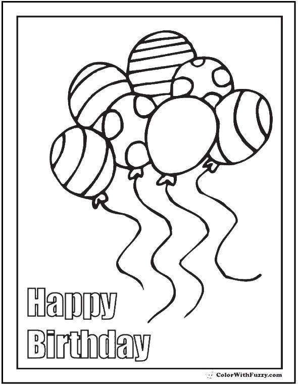 Раскраска праздник Скачать .  Распечатать