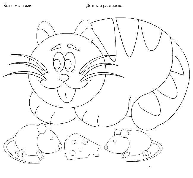 Coloring sheet seals Download .  Print