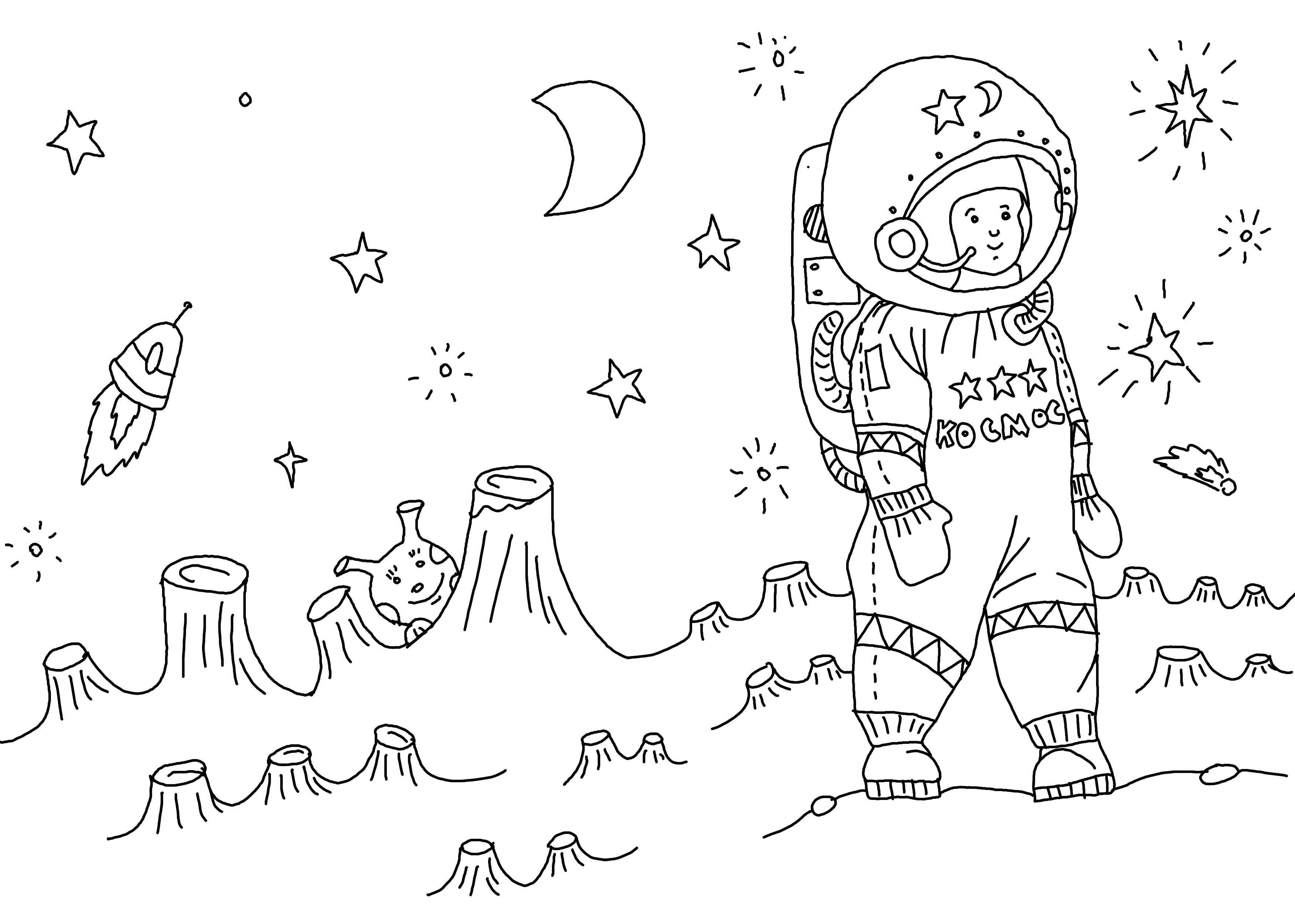 Картинки космос большое разрешение новые
