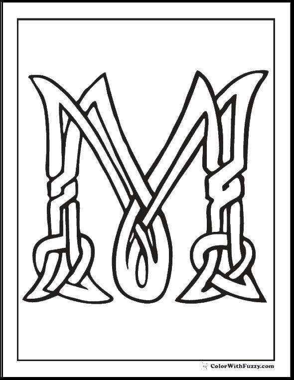 Раскраска Буква м из узоров Скачать ,Узоры, геометрические,.  Распечатать