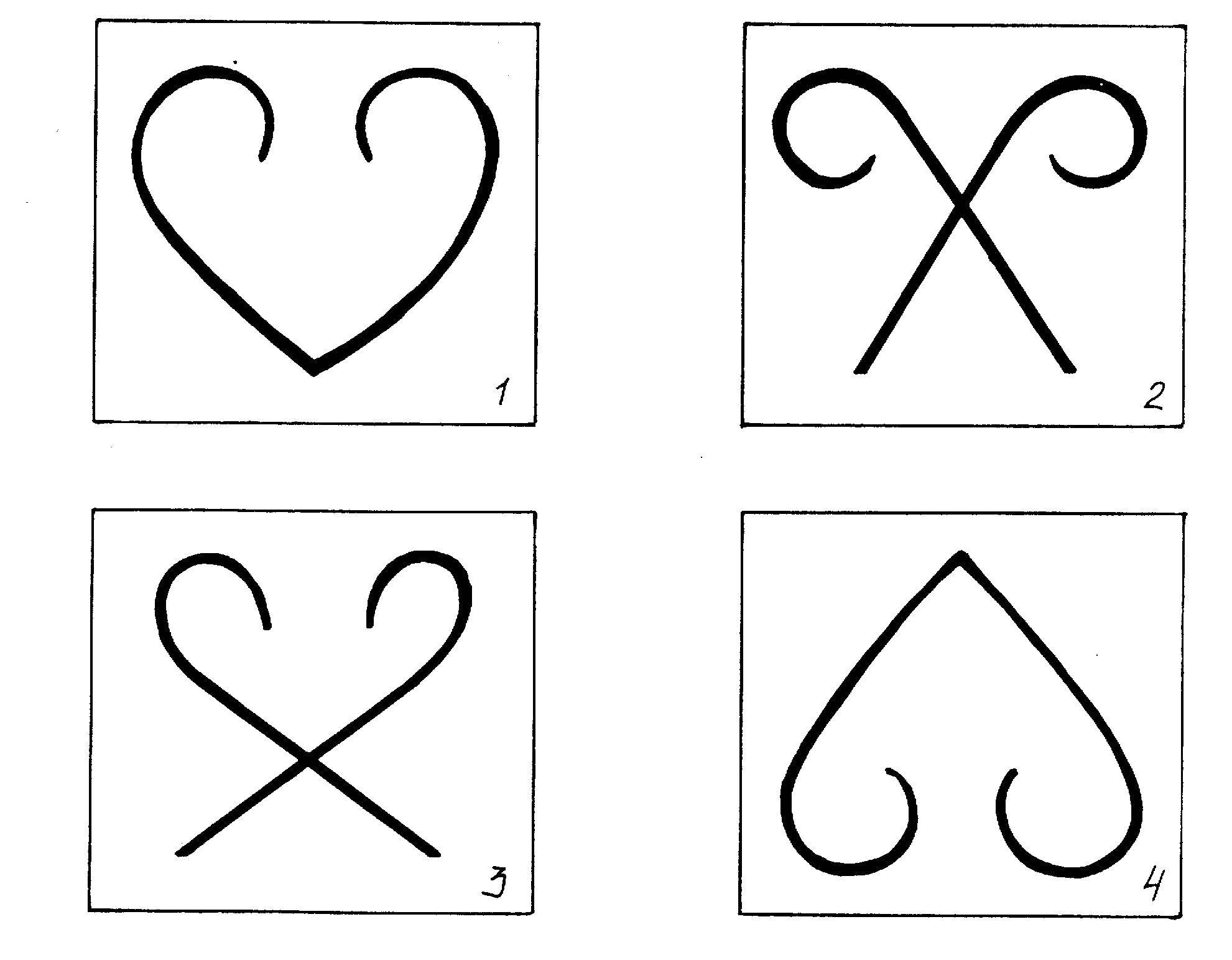 Coloring sheet patterns Download The alphabet, letters, words,.  Print