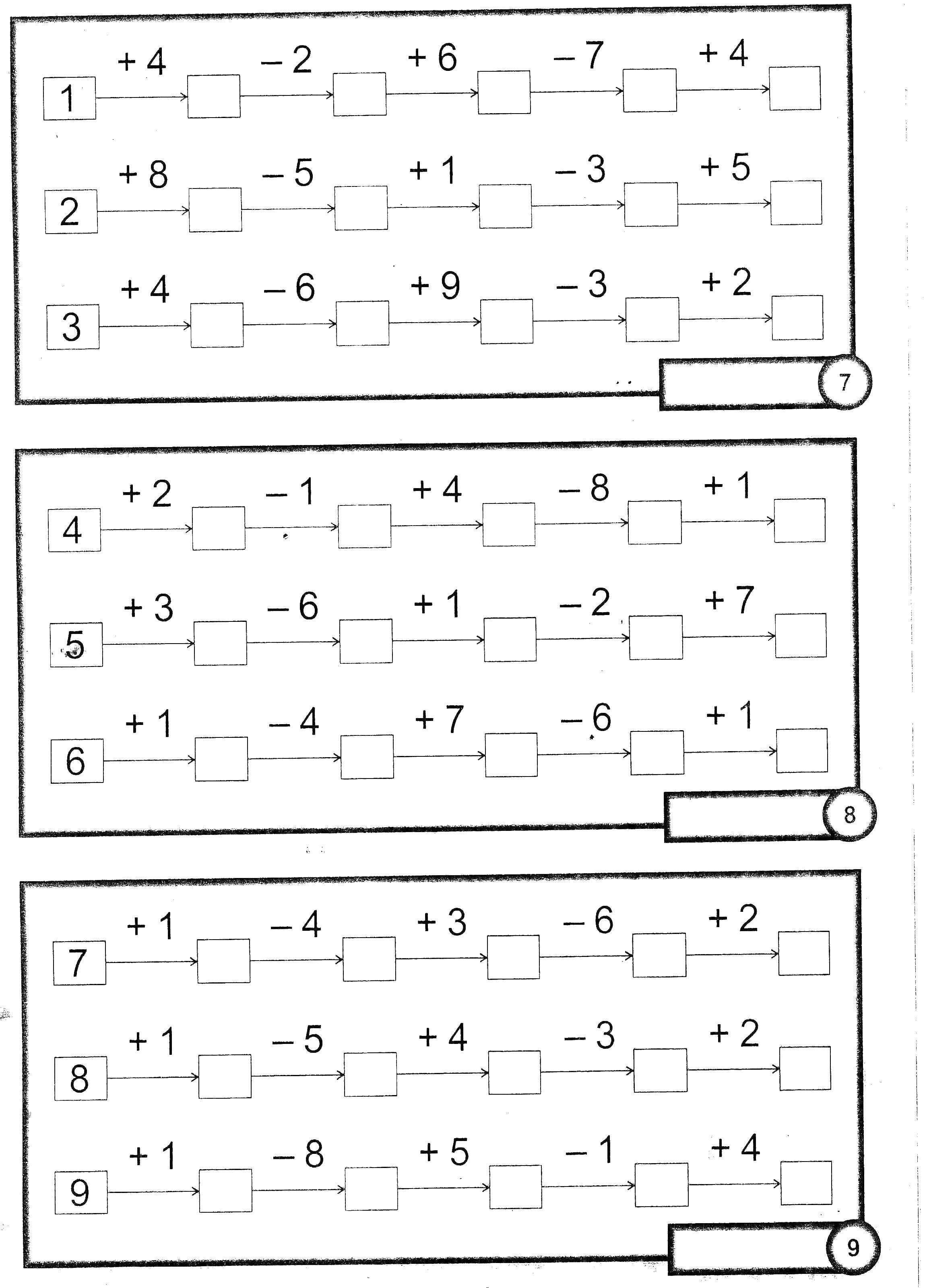 Coloring pages math riddles Скачать .  Распечатать
