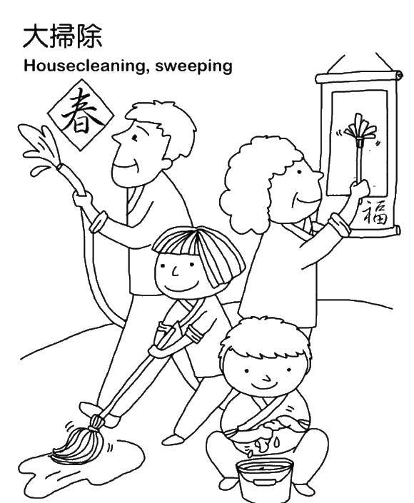 Coloring sheet Cleaning Download Princess , girl, castle,.  Print
